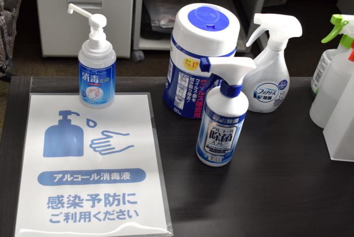 当店の新型コロナウィルスによる感染防止対策について