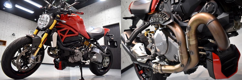 バイク-4